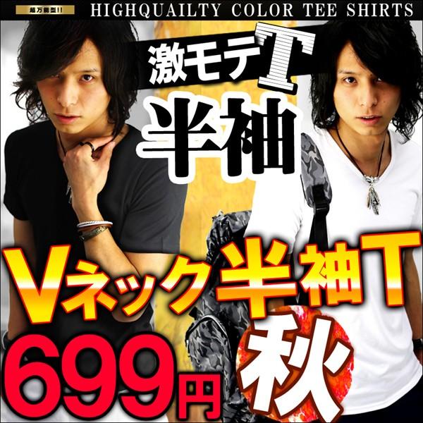 ★半袖Tシャツ/Vネック+深V/インナー/トップス/細...