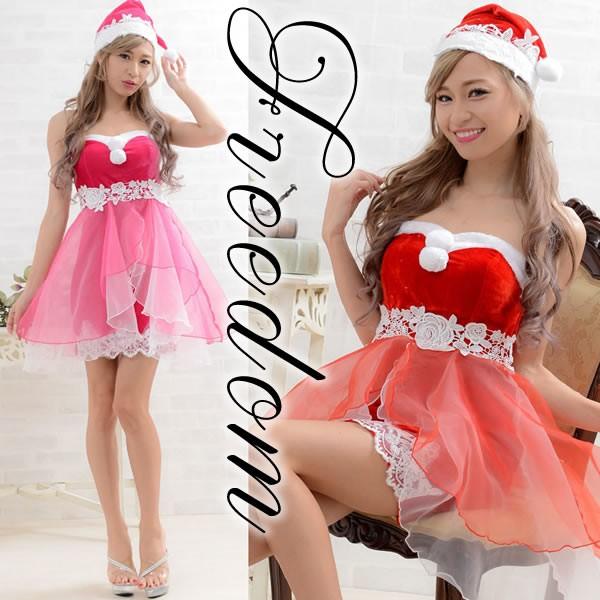 激安セール クリスマス パーティー サンタ サンタ...