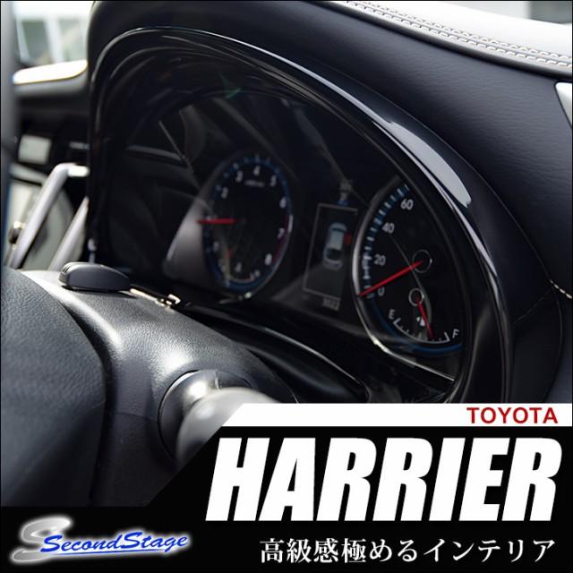 ハリアー 60系 ZSU60/AVU65系 メーターパネル / ...