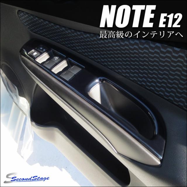 ノート E12 ラティオ N17 PWSW(ドアスイッチ)パ...