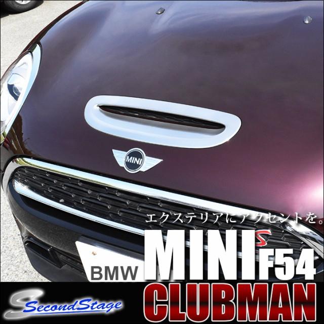 BMW MINI F54 ミニ クラブマン エアーダクトパネ...