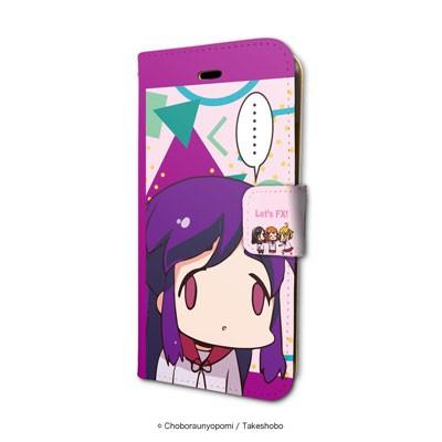 送料無料!あいまいみー◆iPhone6/6s対応 手帳型...