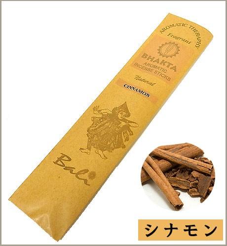 バリのお香 BHAKTA【シナモン】Cinnamon ロングス...