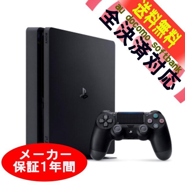 PlayStation4 ジェット・ブラック 500GB PS4 本体...