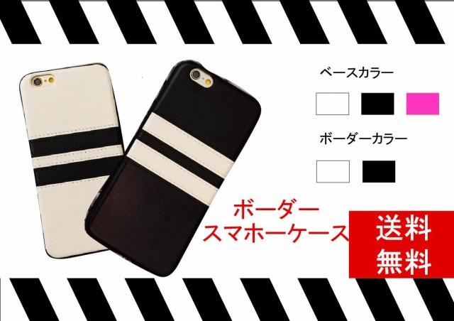 ★新品★iPhone6 ケース iPhone6 Plus ケース  iP...