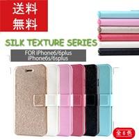 ★新品★iPhone6 ケース iPhone6 Plus ケース か...