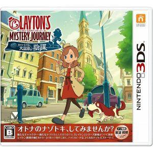 【送料無料(ネコポス)・即日出荷】3DS レイトン ...