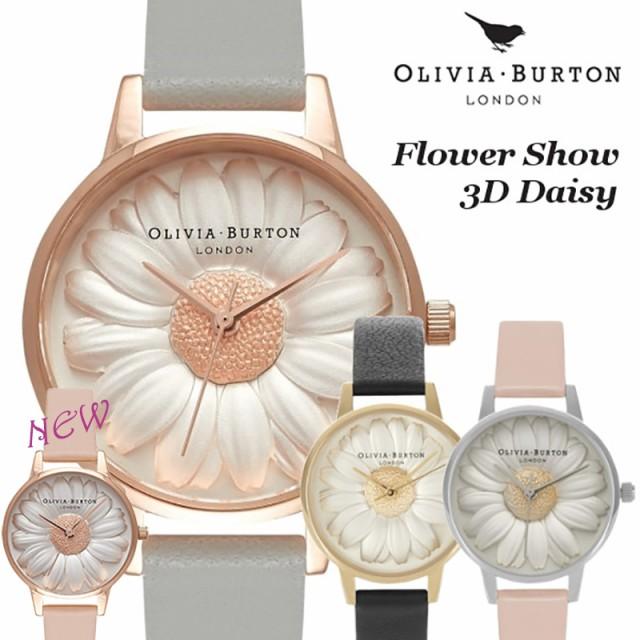 Olivia Burton オリビアバートン FLOWER SHOW- 3D...