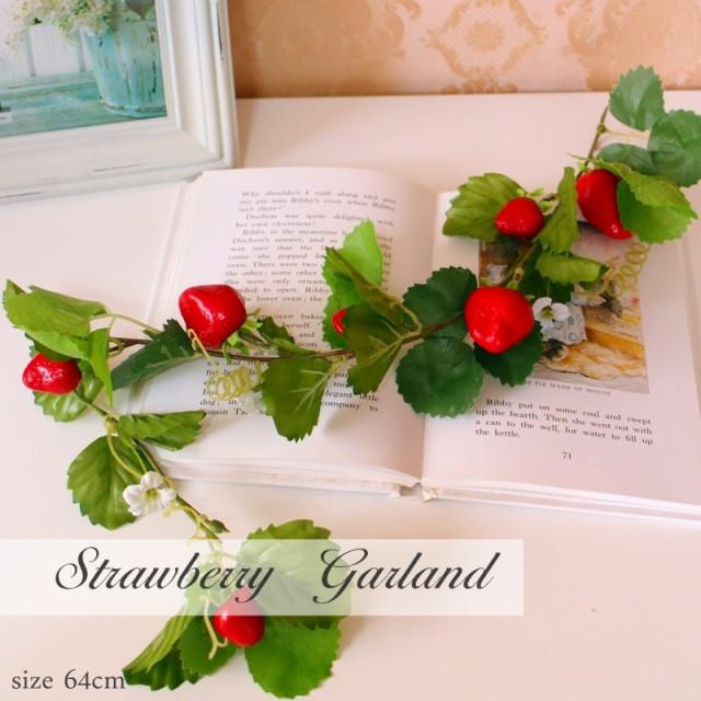 可愛い◎sweet strawberry ガーランド/造花/イチ...