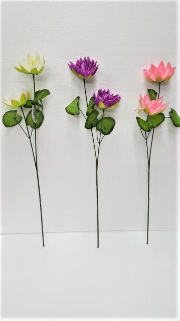 【造花仏花】【盆花】【造花蓮】【ハス】【3色よ...