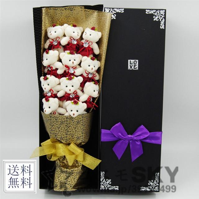 【送料無料】熊束プロポーズ 花束 くま束 ブーケ ...