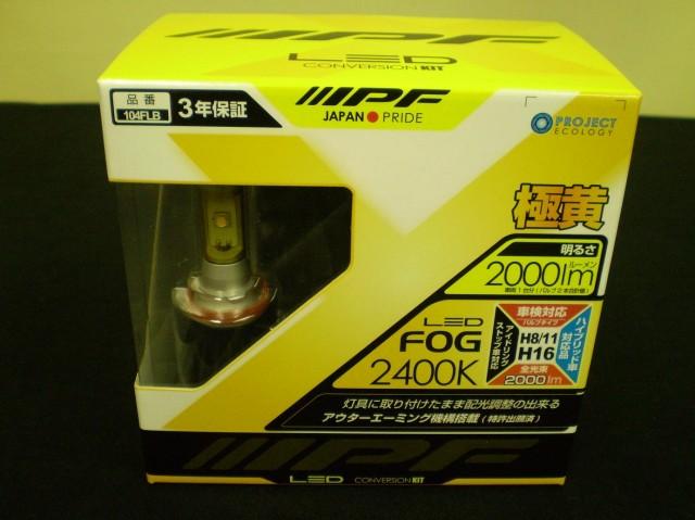 IPF  LED フォグ ライト 2400K H8 H11 H16  10...