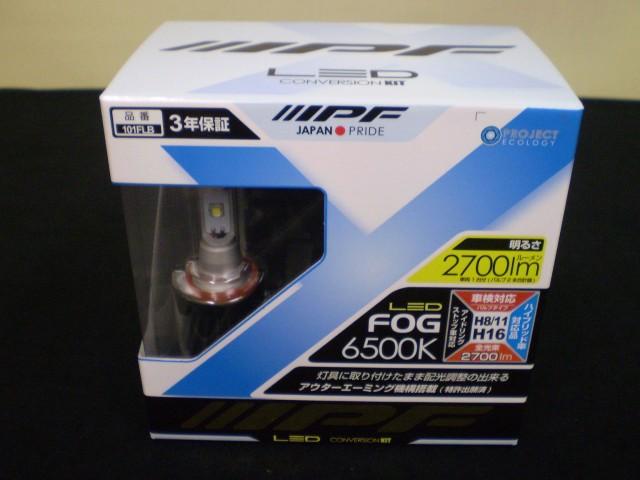 IPF  LED フォグ ライト 6500K H8 H11 H16  10...