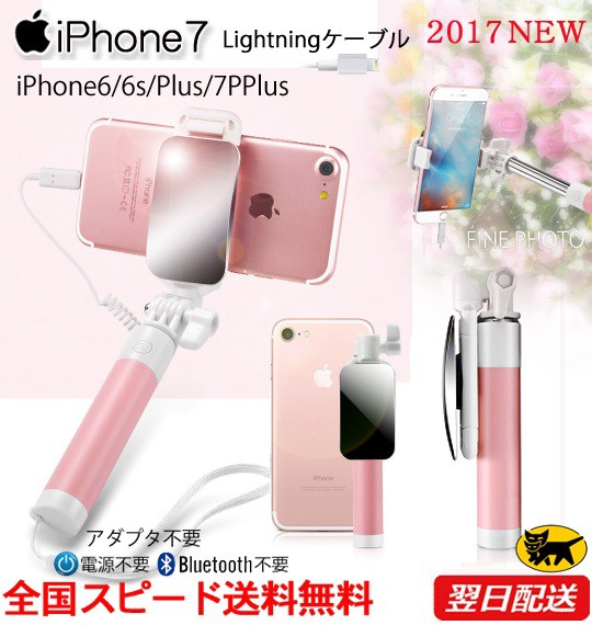 最新 iPhone7/ iPhone7Plus専用 blue tooth不要...
