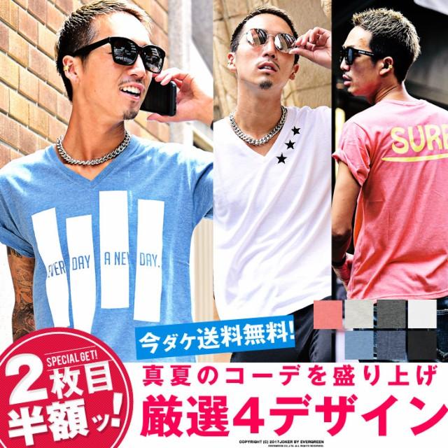 ◆2枚目半額◆Tシャツ メンズ 半袖 星柄 VネックT...