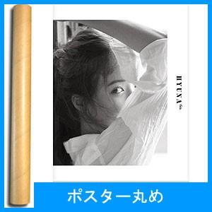 韓国音楽 ヒョナ - FOLLOWING (6THミニアルバム/C...