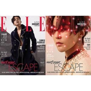 韓国女性雑誌 ELLE(エル)2017年 7月号 (G-DRAGO...