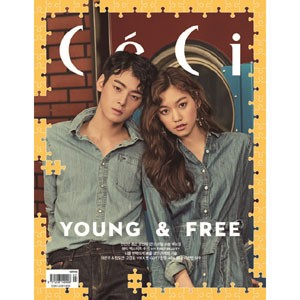 韓国女性雑誌 CeCi(セッシ)2017年 3月号 (ASTRO...