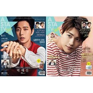 韓国芸能雑誌 ASTA TV+style 2017年 5月号 Vol.1...