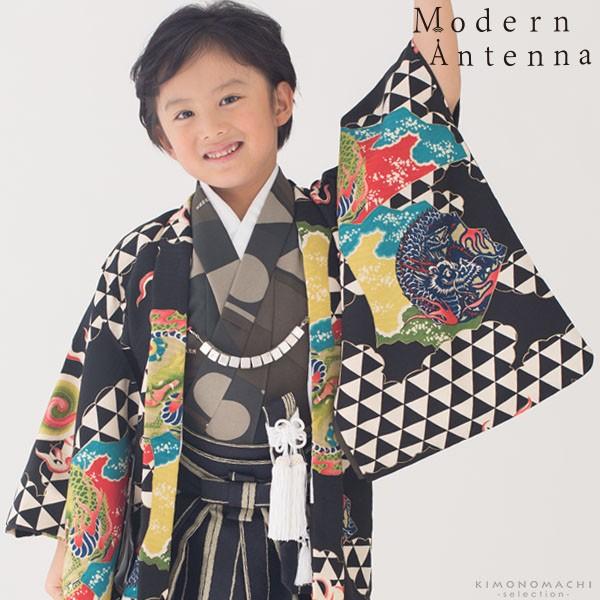 七五三 男児アンサンブル袴セット「龍の羽織、幾何学の着物、縞の袴」5歳男の子の着物 モダンアンテナ  [送料無料]