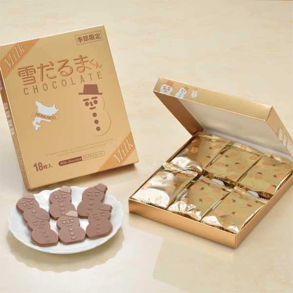 【送料無料】「白い恋人」で有名な石屋製菓が作る...
