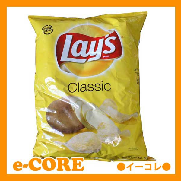 cw504825 Fritolay Lay's フリトレーレイズクラ...