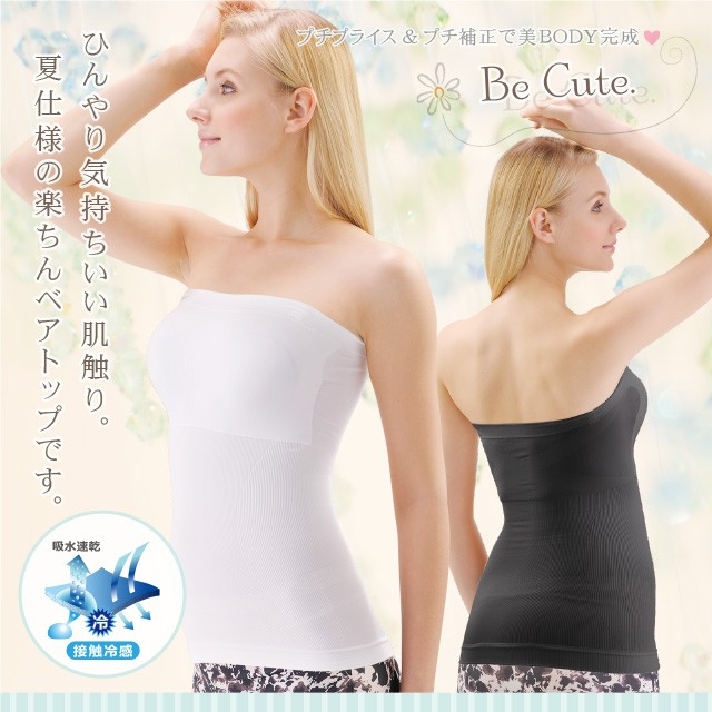 【メール便選択可】 日本人の体型に合わせた 楽ち...