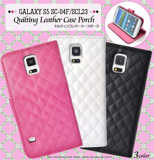 Galaxy S5 SC-04F SCL23 ケース キルティング レ...