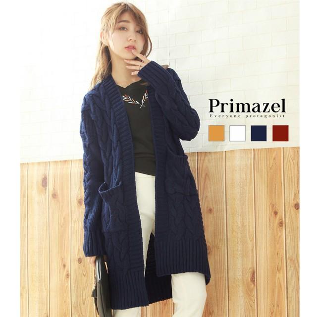 【Primazel/プリマゼル】全4色 ポケット付きケー...