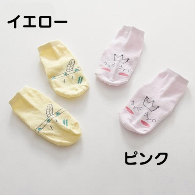 ベビーソックス選べる2色  カラー無地ベビー靴下 ...