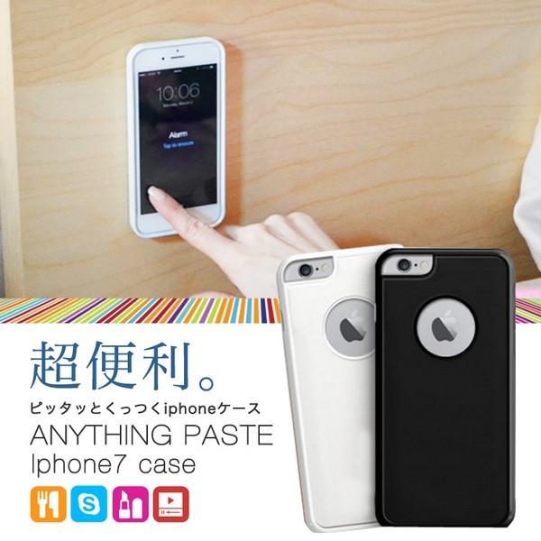 iPhoneケース セルフィ セルカ 自撮り アイフォン...