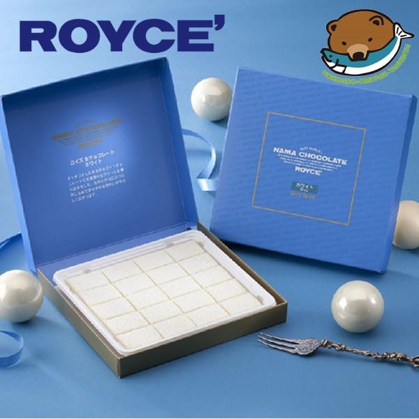 ロイズ ROYCE' 生チョコレート ホワイト【北海道...