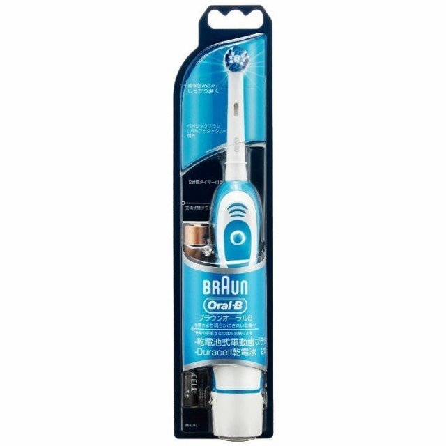 ★ あのブラウン製の乾電池式 電動歯ブラシ DB451...