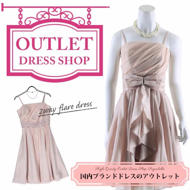 【69%OFF!】結婚式ドレスお呼ばれ二次会ドレスア...