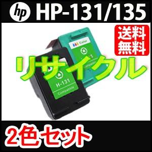HP131 135 リサイクルインクカートリッジ黒 C8765...