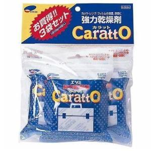 ★「エツミ/強力乾燥剤・カラット 12個(4個入×3...