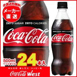 【送料無料・メーカー直送品・代引不可】コカ・コ...