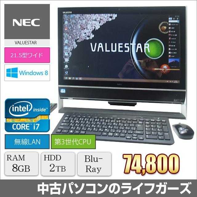 中古PC 液晶一体型PC NEC VN770/LS Windows8 Core...