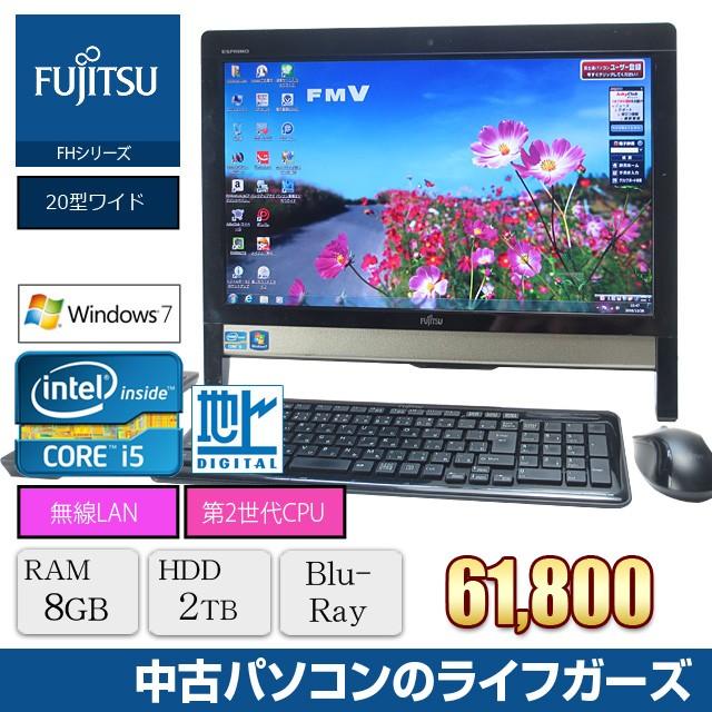 中古PC 液晶一体型PC FUJTISU FH55/DN Windows7 C...