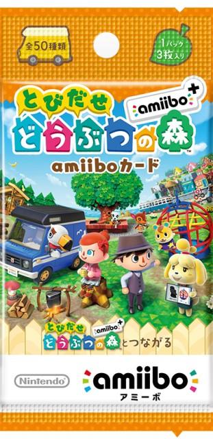 *新品*『とびだせ どうぶつの森 amiibo+』amii...