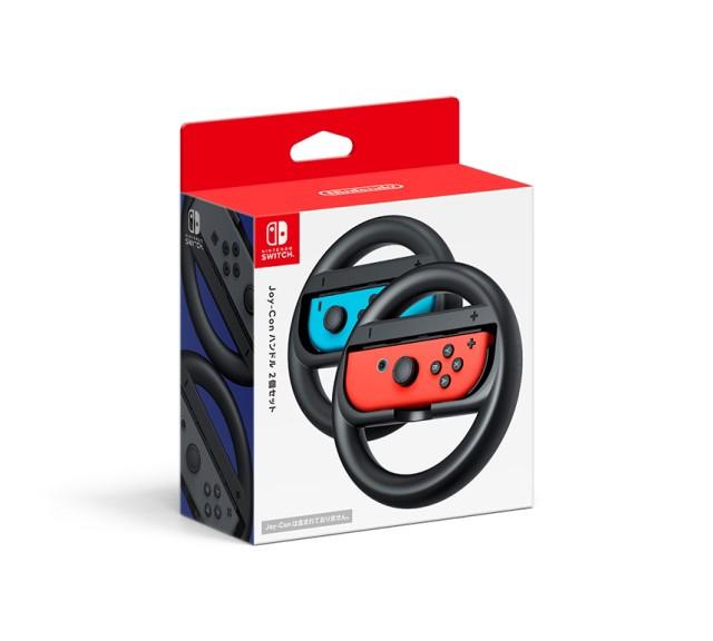 *新品*【Switch専用】Joy-Conハンドル 2個セット