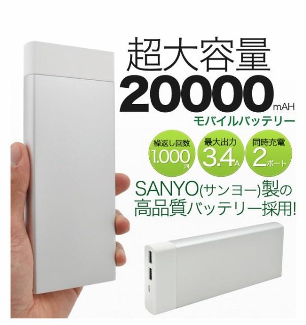 【 送料無料 】【 選べる充電ケーブル付き 】スマ...