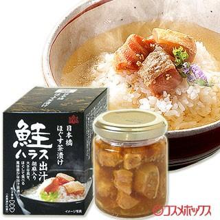 【●お取り寄せ】国分 桐印 日本橋 ほぐす茶漬...