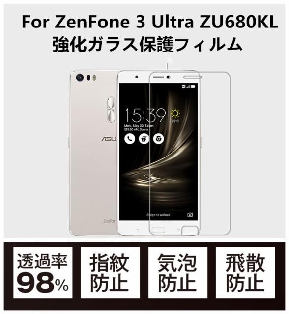 ASUS ZenFone 3 Ultra ZU680KL/ZenFone 3 Ultra 6...