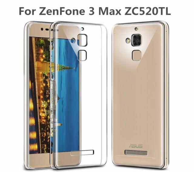 ASUS ZenFone 3 Max ZC520TL用TPUケース/ソフト保...