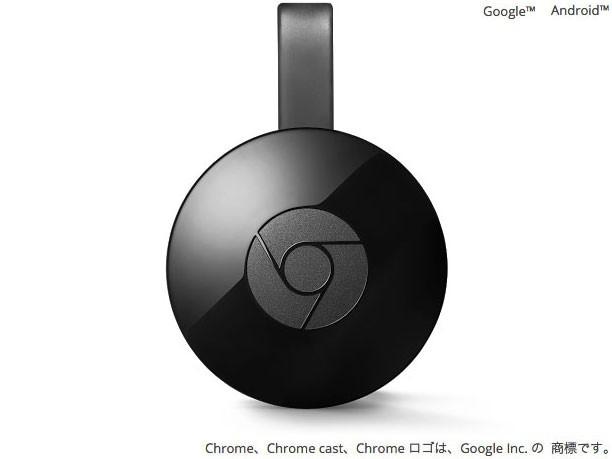 Chromecast GA3A00133A16Z01 [ブラック]