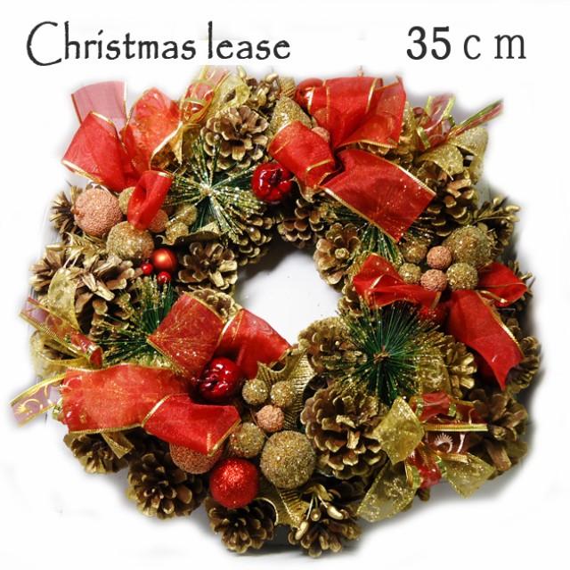 クリスマスリース 幅35cm キラキラリボン ウィン...