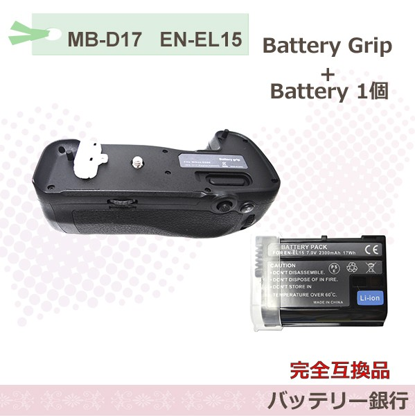 Nikon ニコン デジタル一眼レフカメラ D500 用バ...