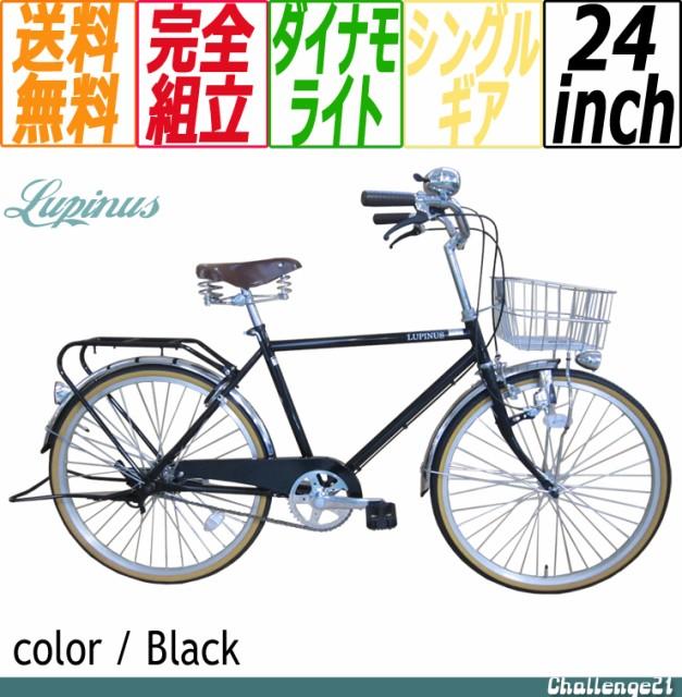 ◆◆[関東地方限定価格!]【完成品でお届け】 Lupi...