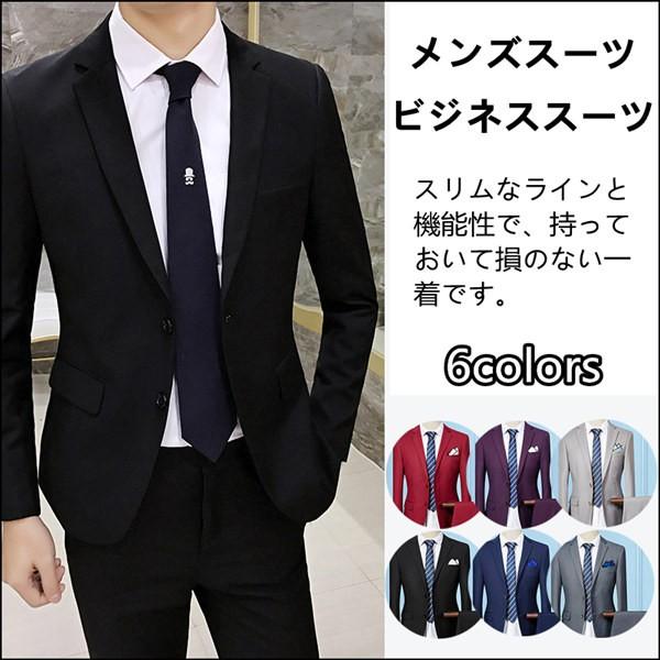 メンズスーツ 2ピース 紳士服 春夏物 パンツ ピ...